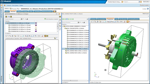 Feature 5 PLM Software motor assembly models in PTC Windchill.png